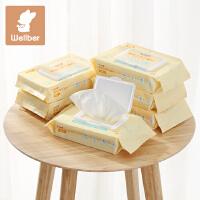 威尔贝鲁 婴儿湿巾 宝宝湿巾手口专用加厚 带盖80片*6连包