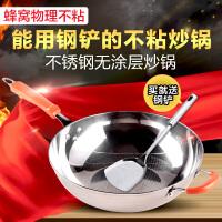 304不锈钢炒锅不粘锅无涂层电磁炉专用平底炒菜锅家用燃气灶适用