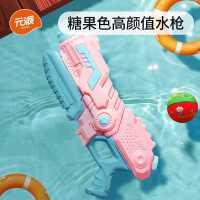 �和�水��女孩大容量滋水�敉獯蛩�仗神器��水8漂流3�q6抽拉式玩具