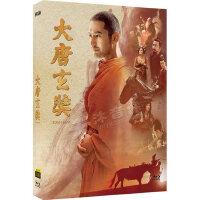 正版高清蓝光电影 大唐玄奘BD50 高清1080p 蓝光碟片光盘 国语
