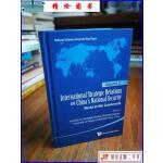 【二手9成新】International Strategic Relations and National