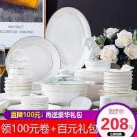 碗碟套�b家用景德��W式骨瓷碗筷陶瓷器吃�套碗�P子中式餐具�M合