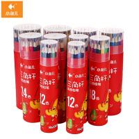 小鱼儿 6624-12卡通萌趣三角杆彩色铅笔大中小学生男女生儿童幼儿学习办公文具用品12色纸桶装美术涂色绘画笔 颜色随