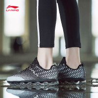 李宁跑步鞋女鞋2017新款慧影减震透气耐磨全掌气垫一体织运动鞋ARHM124