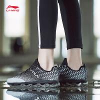 李宁跑步鞋女鞋慧影减震全掌气垫一体织运动鞋ARHM124