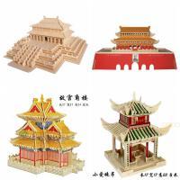 木制组装古建筑模型拼装 益智手工玩具 太和殿天坛四合院