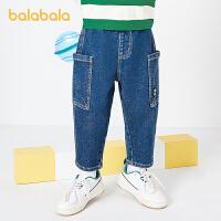【2件5折价:92.5】巴拉巴拉儿童裤子男童装宝宝长裤2021新款秋装小脚牛仔裤潮流时尚