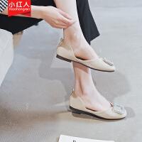【活动中】小红人方头单鞋女2019夏款平底水钻中空一脚蹬浅口单鞋女子软底潮 PU