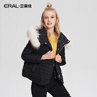 ERAL/艾莱依冬装韩版修身时尚女羽绒服连帽短款轻薄12019-EDAA