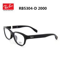 雷朋 镜架 近视眼镜框 时尚板材眼镜近视镜框全框RB5304-D