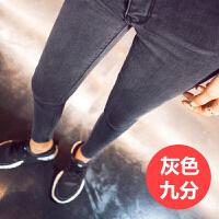 秋季烟灰色高腰牛仔裤女长裤黑色小脚裤九分裤显瘦紧身学生铅笔裤 灰色 九分裤 25 1尺8