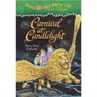 神奇树屋 英文原版 Magic Tree House #33: Carnival at Candlelight