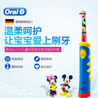 �W��B(Oralb)��友浪� �和�充�式牙刷(3�q以上�m用)�o�X 2分�音�诽崾� 米奇款 D10 �W洲�M口