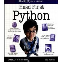深入浅出Python(影印版)
