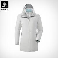 凯乐石 女款CROSS轻量三合一冲锋衣(中长) KG120256