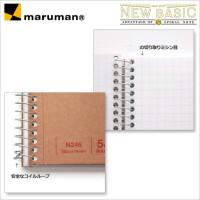 日本maruman玛禄曼|spiral B5 40页牛皮纸封面螺旋笔记本 记事本
