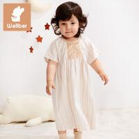 威尔贝鲁 夏季薄款竹纤维婴儿宝宝短袖睡袍 春秋新款男女儿童睡裙 宝宝长裙