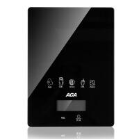 北美电器(ACA)AES-RG5A电子厨房秤 电子称 烘焙秤