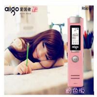 爱国者R6611录音笔微型专业 高清远距 降噪声控超远距离MP3播放器 白/金