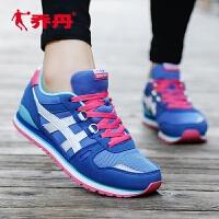 乔丹女鞋冬季跑步鞋新款韩版潮旅游鞋复古休闲鞋秋季学生运动鞋女XM1660315