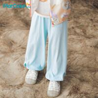 马卡乐童装2021夏季新款男女童三色罗纹轻薄柔软透气休闲长裤