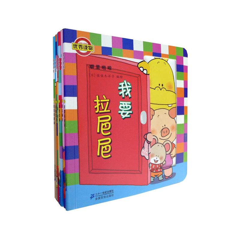 噼里啪啦系列(共7册)婴幼儿情景式启蒙立体绘本0 3岁!噼里啪啦系列是特别为孩子设计的翻翻书,是孩子早期阅读入门、认知生活常识、培养良好习惯、锻炼手指灵活度、开发孩子智力的优质读物。