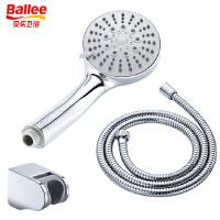 【货到付款】贝乐BALLEE DS6025 五功能手握花洒喷头 花洒软管 底座三件套