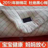 北京手工棉被被芯棉絮新疆棉花冬被加厚被褥冬学生宿舍棉胎单双人 1