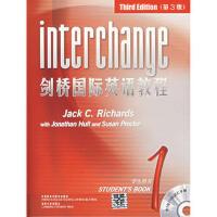 【二手旧书8成新】剑桥国际英语教程1 学生用书第三版附+词汇手册 (美)理查兹 9787560062419