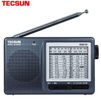 德生 R-9012 收音机 高灵敏12波段调频中波短波全波段收音机 老年人便携式收音机