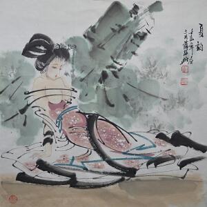 国家一级美术师 薛林兴 《夏韵》
