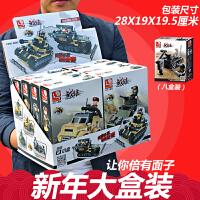 小鲁班积木乐高军事积木儿童益智拼装玩具坦克组装8-14岁以上-男孩