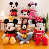 正版米奇米妮公仔迪士尼毛绒玩具米老鼠娃娃儿童玩偶生日礼物米琪
