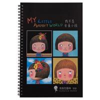 得力(deli) 74826 几米炫彩刮画本套装学生儿童玩具创意手工DIY制作刮画纸(4张几米图案+6张空白图案)10