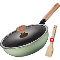 爱仕达煎锅ASD 28CM通磁火龙眼少油烟不粘锅煎锅平底锅G8228E 煎蛋锅煎饼牛排锅