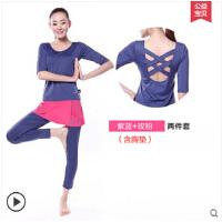 新款中袖瑜伽服套装舞蹈服含胸垫运动女健身服 可礼品卡支付