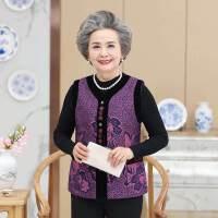 中老年人女富贵奶奶装唐装大码外套60-70-80岁春秋装圆领马甲上衣
