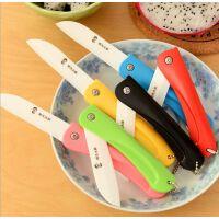 纳米氧化锆3寸刀 家居折叠便携小刀陶瓷刀水果刀