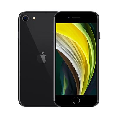 【当当自营】Apple iPhone SE 苹果2020年新品 全网通手机【可用当当礼卡】 新品现货速发,下单赠送壳膜好礼~