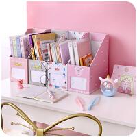 收纳盒书本文件夹书架办公桌文具学生可爱书立整理箱