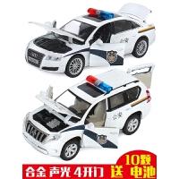 儿童警车汽车模型合金玩具车奥迪A8小汽车1:32声光回力警察车男孩