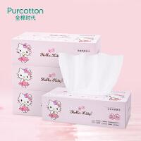 全棉时代 KT版抽拉式网眼纯棉柔巾一次性洗脸巾洁面巾4盒装