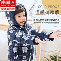 【一件3折 到手价:89.97】南极人儿童加厚棉衣男童棉服女童棉袄宝宝保暖上衣外套