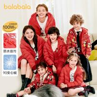【2件6折价:143.9】巴拉巴拉儿童轻薄羽绒服2021新款秋冬男女童外套中大童童装时尚