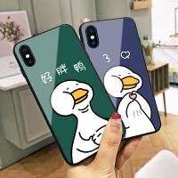 好胖鸭苹果X手机壳iphone6splus可爱卡通7plus玻璃镜面8p网红同款7全包Xr硅胶边8个性创意6新款7潮款