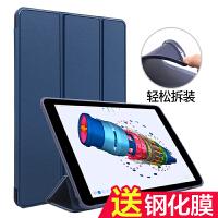 【支持礼品卡】新ipad pro10.5保护套苹果平板电脑防摔壳 ipad10.5英寸硅胶全包