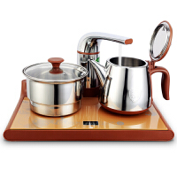 Royalstar/荣事达 EGM10S 自动上水壶电热水壶不锈钢电茶壶烧水壶