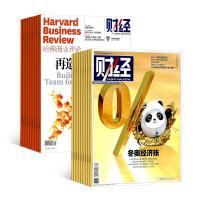哈佛商业评论加财经杂志组合 全年订阅2019年10月起订 杂志铺
