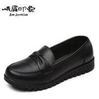 春秋妈妈鞋单鞋软底舒适中老年女皮鞋防滑黑色工作鞋平底百搭 黑色