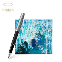 派克钢笔(PARKER)2021新品卓尔挚雅系列墨水笔大雅礼盒 商务*书写办公 签字笔 生日礼物